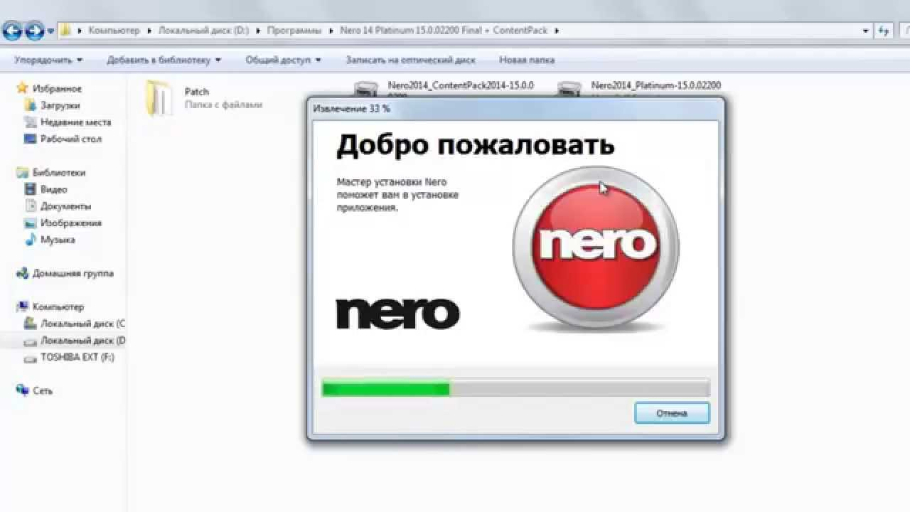 6 platinum - free download and software reviews nero 2 platinum is the latest iteration of one of the best