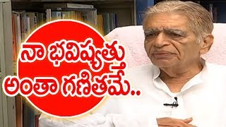 Dr.Chukka Ramaiah About His Childhood Days And Education | Mahaa  Icon #1