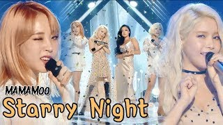 [Comeback Stage] MAMAMOO - Starry Night, 마마무 - 별이 빛나는 밤 Show Music Core 20180310