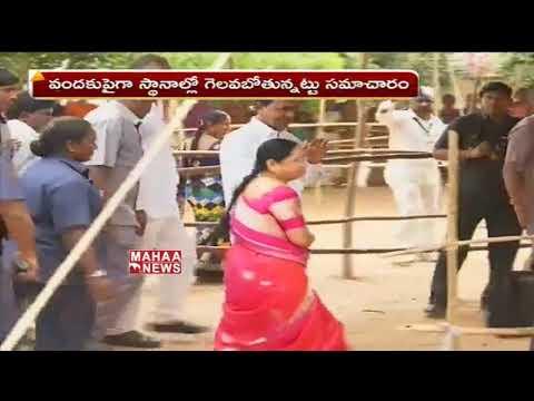 CM KCR Cast Her Vote In Native village Chintamadaka | Mahaa news