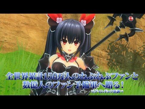 【PS4】『四女神オンライン CYBER DIMENSION NEPTUNE』プロモーションムービー&BGM試聴ムービーが公開