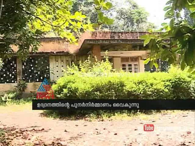 Government neglect Pazhassi Dam Garden renovation : Chuttuvattom News
