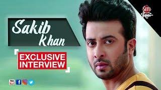 শাকিব খান Exclusive Interview | Shakib Khan | New Movie 2018