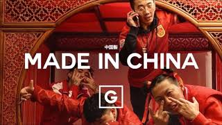 Made in China Higher Brothers X Famous Dex Remix- Prod. By Tay Svpreme