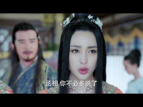 陸劇-孤芳不自賞-EP 45