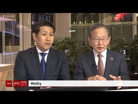 Welby[4438]東証マザーズ IPO