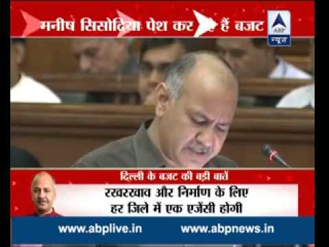 Full speech of Manish Sisodia unveiling Delhi budget