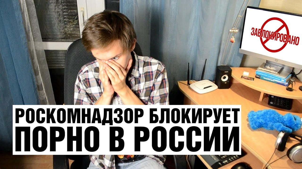 Порнушечка россия смотреть 2 фотография