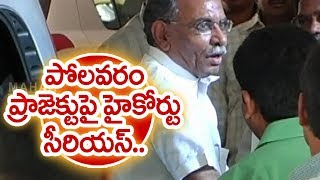 High Court Accepts KVP Ramachandra Rao Petition on Polavaram Project