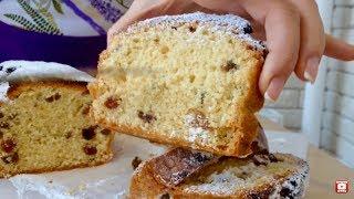 Домашний Кекс с Изюмом   Homemade Pie Recipe, English Subtitles