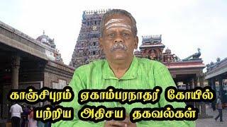 Aalaya Dharisanam useful Video