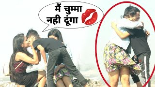Flirting cute Girls {Gone Romantic} ||The Bharti Films||