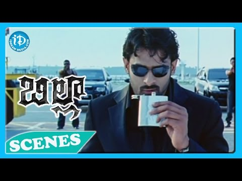 Billa Movie - Prabhas Best Introduction Scene video