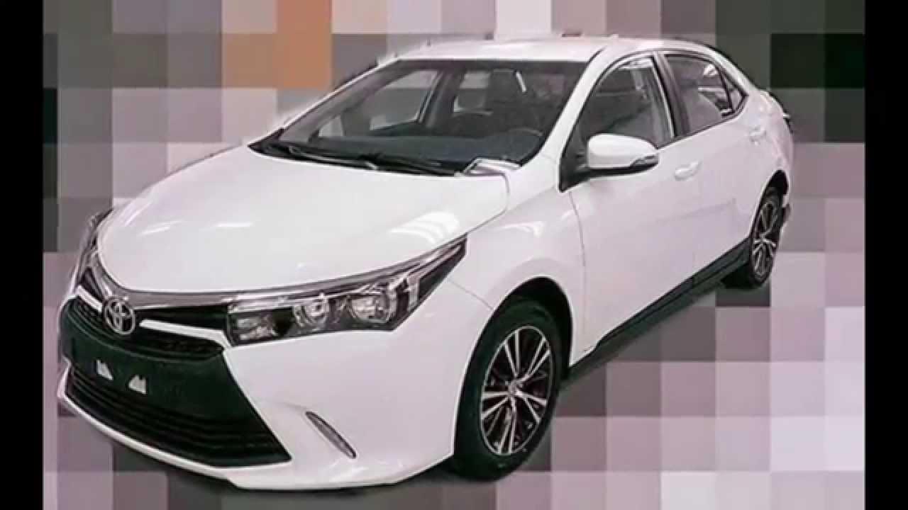 Toyota Corolla 2016 Facelift - YouTube