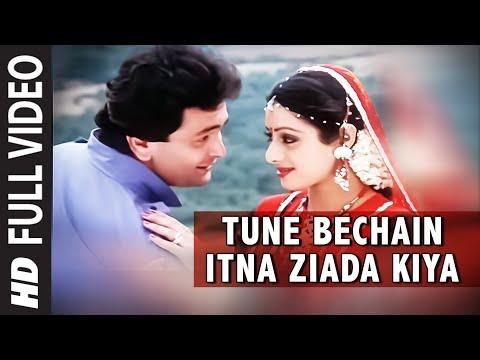 Tune Bechain Itna Ziada Kiya Full Song | Nagina | Reshi Kapoor...