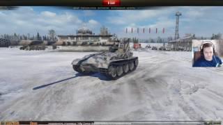 СТРИМ 23 ФЕВРАЛЯ В ПРАЗДНИК World of Tanks