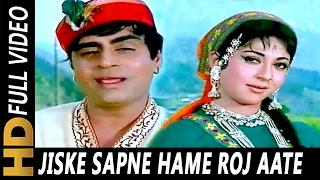 Download Jiske Sapne Hame Roj Aate Rahe | Lata Mangeshkar, Mahendra Kapoor| Geet 1970 Songs | Rajendra Kumar 3Gp Mp4
