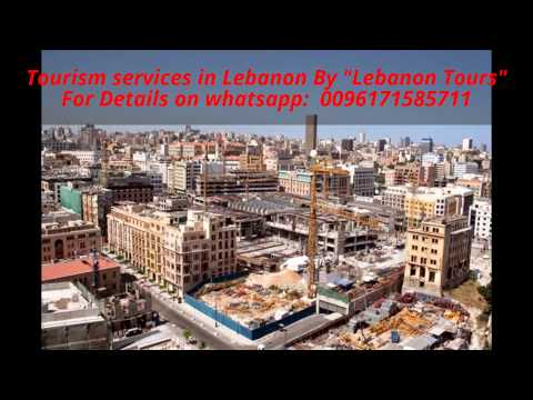 Tourist Guide to Lebanon Beirut 2015 inside trips