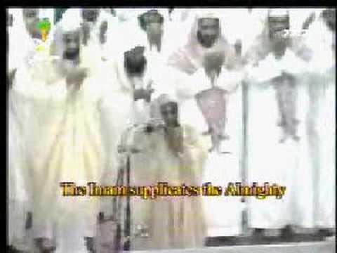 Shaykh Juhany Dua Qunut - 2nd Taraweeh 1428 video