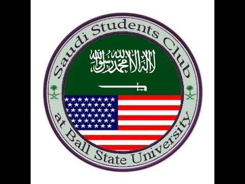 The 83rd  Saudi Arabia National Day at Ball State University
