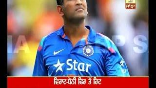 Virat-Dhoni behind football players
