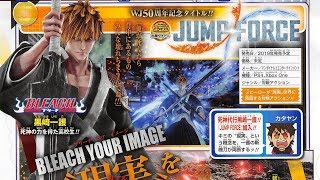 JUMP FORCE  Ichigo Aizen Rukia   Thousand Blood Wa