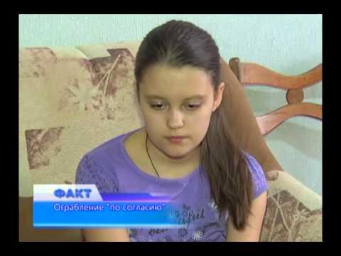 Мошенница воспользовалась доверчивостью 5-классницы, и вынесла из дома золото и деньги