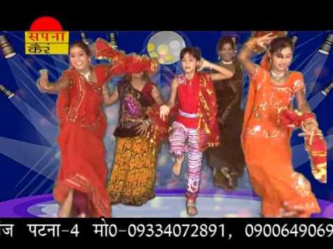 Bhakti Ke Bahata Byar Mai | 2013 Bhojpuri Devi Geet Song | Tamana Bharti video