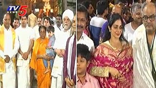 Actress Sridevi Visits Tirumala Tirupati Temple
