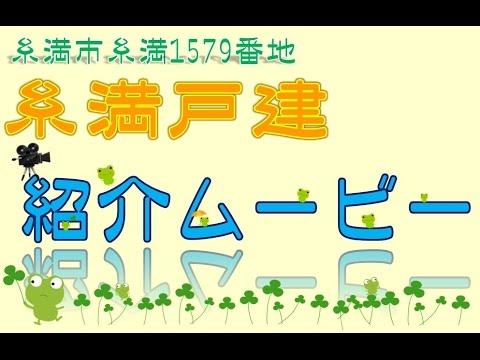 糸満市糸満 4LDK 12万円 一戸建