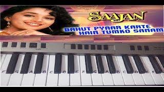 Bahut Pyaar Karte Hain tumko sanam   Saajan   Keyboard Piano Casio TUTORIAL