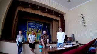 Немного о квн! Лёня Махно Андрей Сафронов Губернаторская Школьная Лига