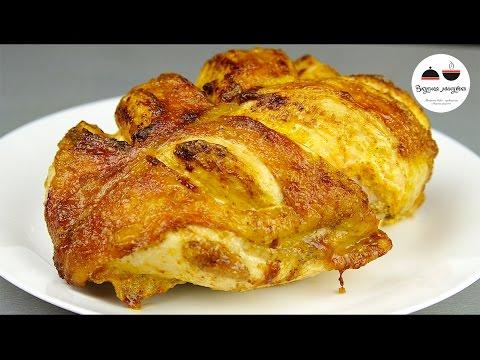 СОЧНАЯ куриная грудка  На праздничный стол  Baked Chicken Breast