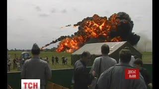Сьогодні минає 13 років від дня жахливої катастрофи на Скнилівському летовищі у Львові - (видео)
