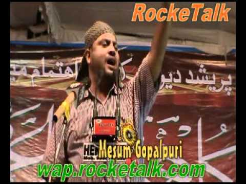 Naat Shareef By Meesum Gopalpuri Deoband Saharanpur All India Mushaira video