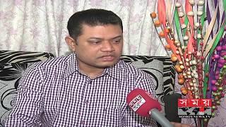 ? | BD Latest News | Somoy TV