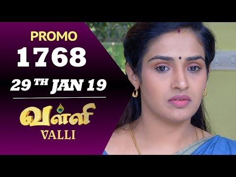 Valli Promo 29-01-2019 Sun Tv Serial Online