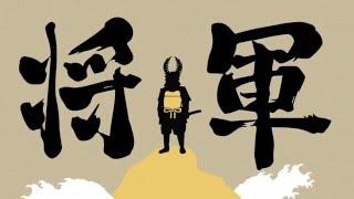 Sengoku Jidai - Japanese Civil War Era