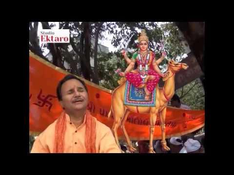 Dashama No Thal - થાળ -   Hemant Chauhan I Dahisar I Dasha Maa I Studio Ektaro I