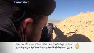 معارك بالقلمون على الحدود السورية اللبنانية
