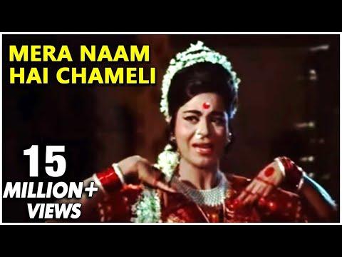 Mera Naam Hai Chameli - Lata Mangeshkar's Classic Superhit Peppy Song - Raja Aur Runk video