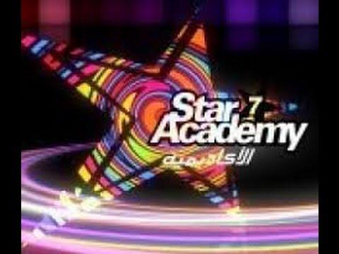 سهيلة من الجزائر  ستار اكاديمي    star academy souhila algeria
