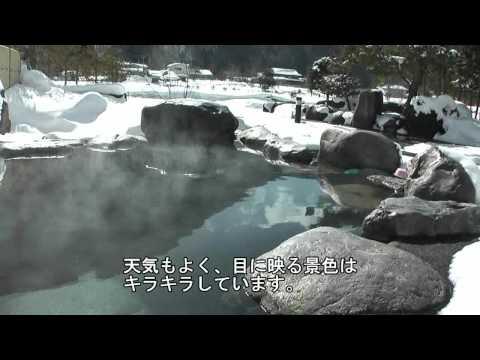 高山市「荒神の湯」