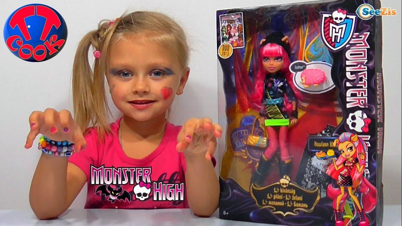 С днём рождения куклы монстр хай
