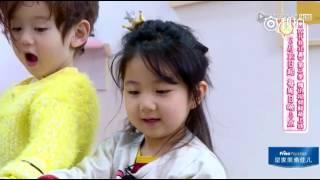 Trò chơi ném bóng của TFBOYS Dịch Dương Thiên Tỉ - Baby Let me go