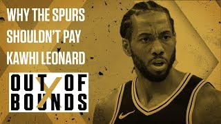 Why the Spurs Shouldn