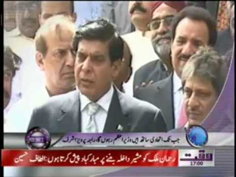 Waqt News Headlines 05:00 PM 25 June 2012