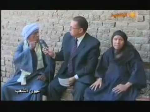 شهيدة التحرش بعد أن دافعت عن شرفها بأسيوط Music Videos