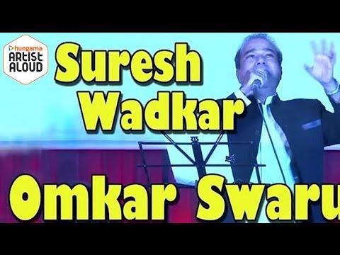 Omkar Swarupa - Suresh Wadkar - Music Mania