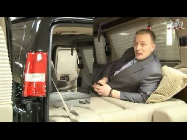 Шевроле экспресс (Chevrolet Express Explorer van). Офис на колесах